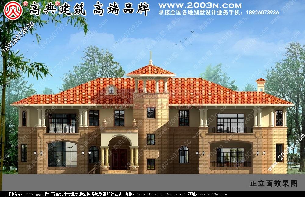 别墅外观效果图别墅设计图 别墅图片大全 农村房屋设计图