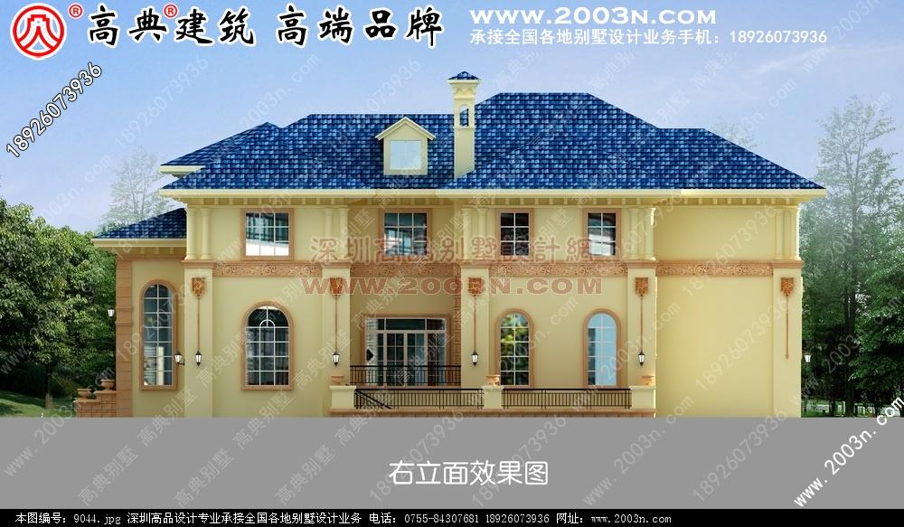 农村房屋设计图 农村房屋设计图700平方米别墅效果图大全