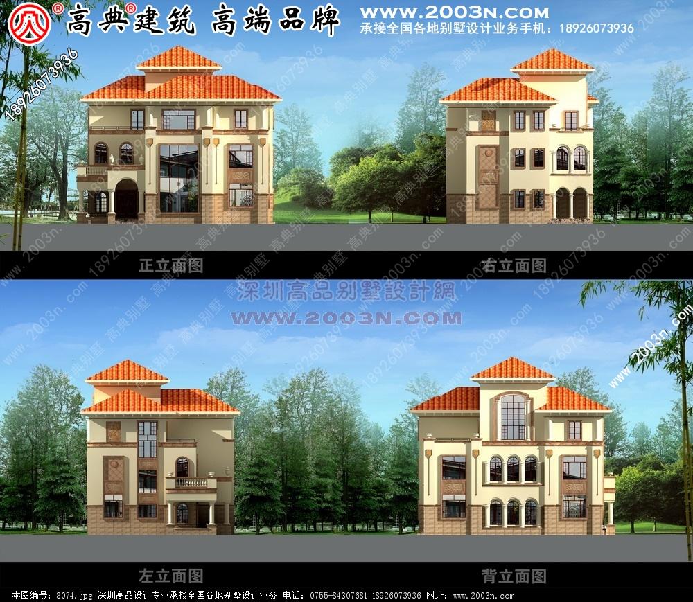 楼房设计图 2层楼房设计图 三层别墅效果图