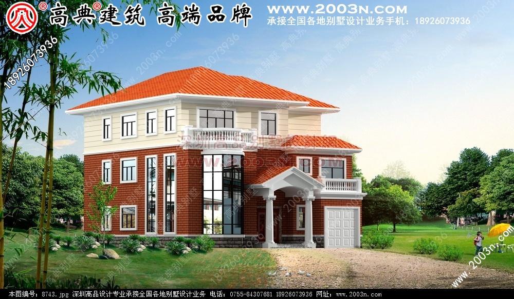 别墅设计图 别墅图片大全 农村房屋设计图 -农村别墅外观效果图图片