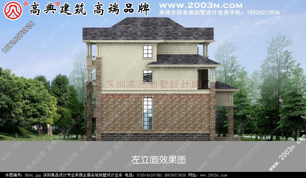 三层房设计图别墅设计图 别墅图片大全 农村房屋设计图 农村房屋设计