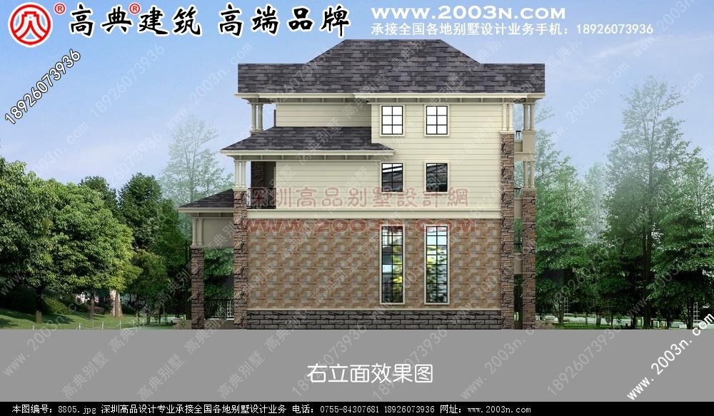 农村别墅房屋设计图