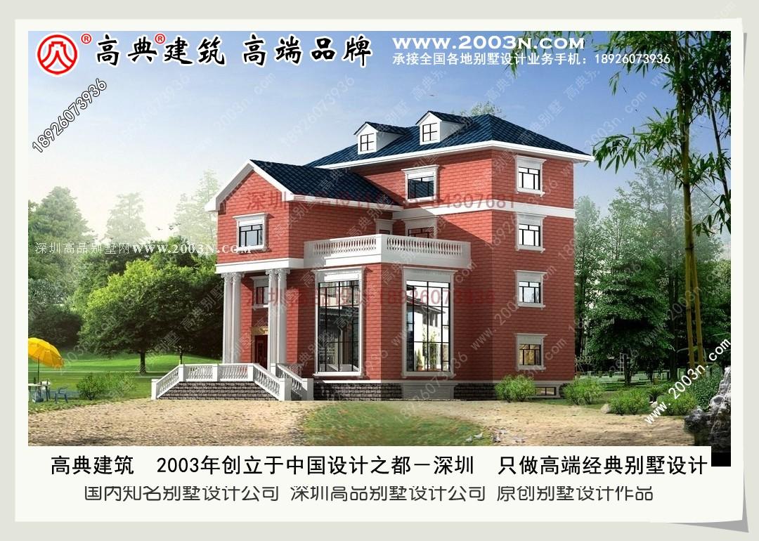 中式别墅装修效果图别墅设计图 别墅图片大全 农村图