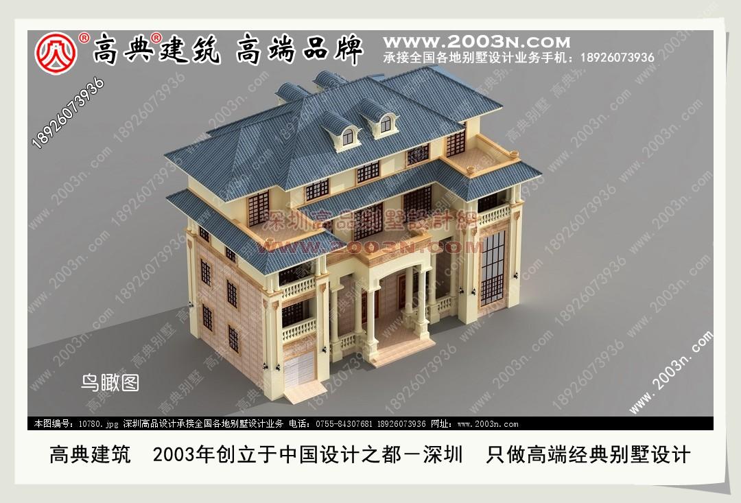 高品豪华别墅设计图纸 平方米别墅效果图大全 农村平房屋