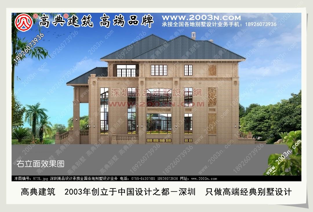 中式别墅设计图纸 农村小别墅建筑图纸