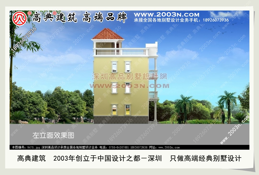图片大全 农村房屋设计图 农村房屋设计图100平方米别墅效果