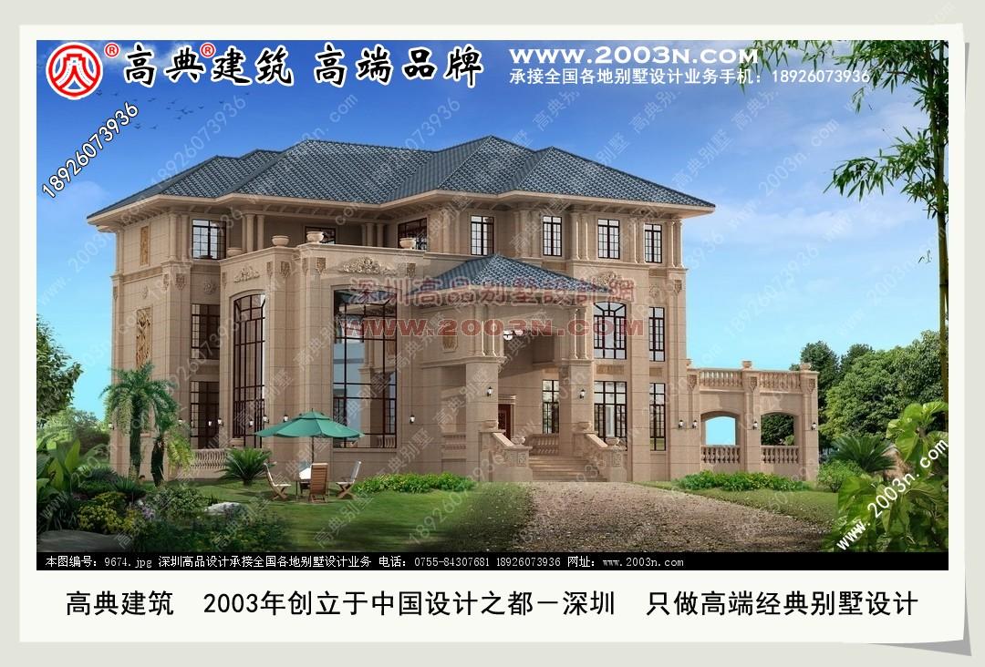 云南别墅高品建筑设计别墅设计图 别墅图片大全 农村房屋