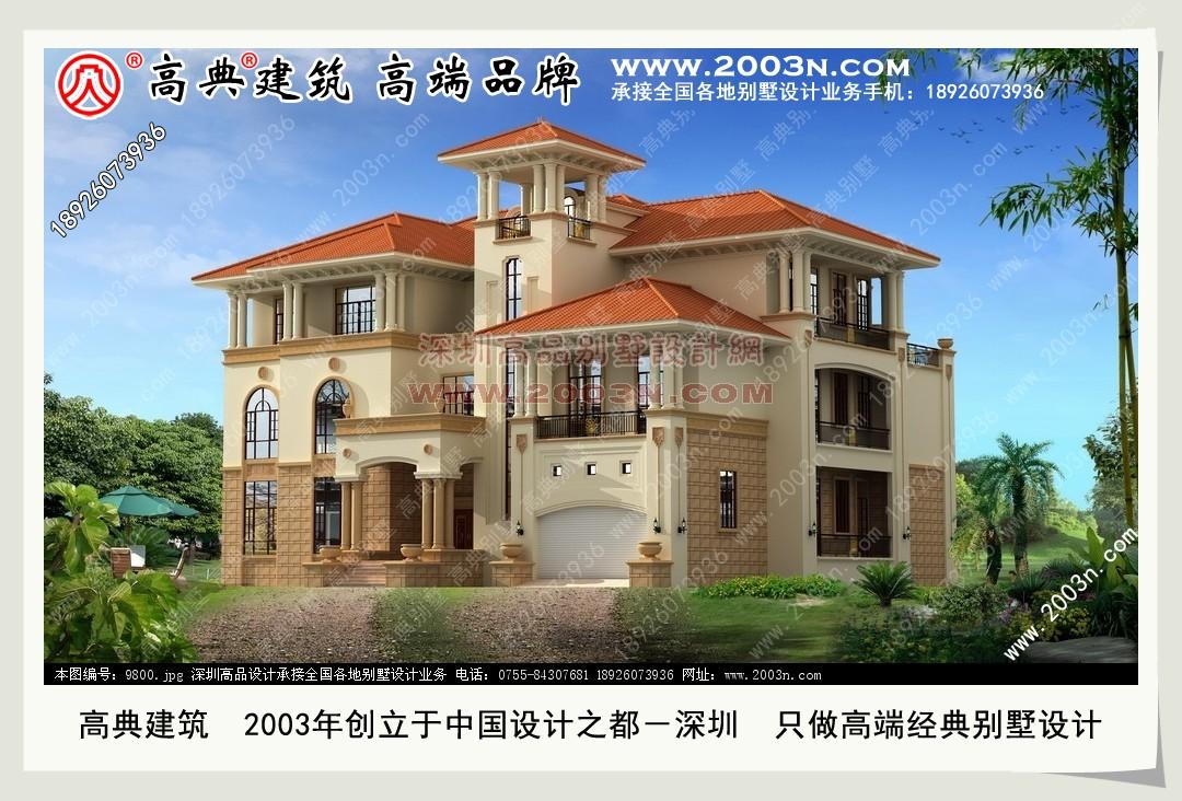 连体别墅设计图 别墅设计图纸及效果图大全 农村房屋设计