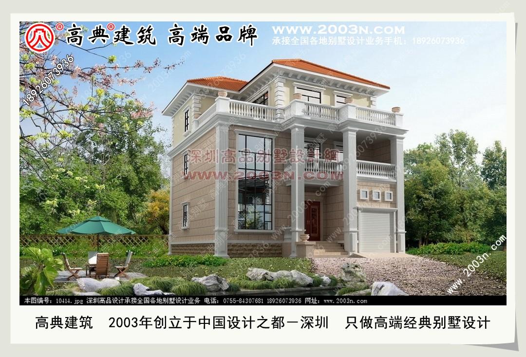 别墅设计图-别墅图片大全-农村房屋设计图