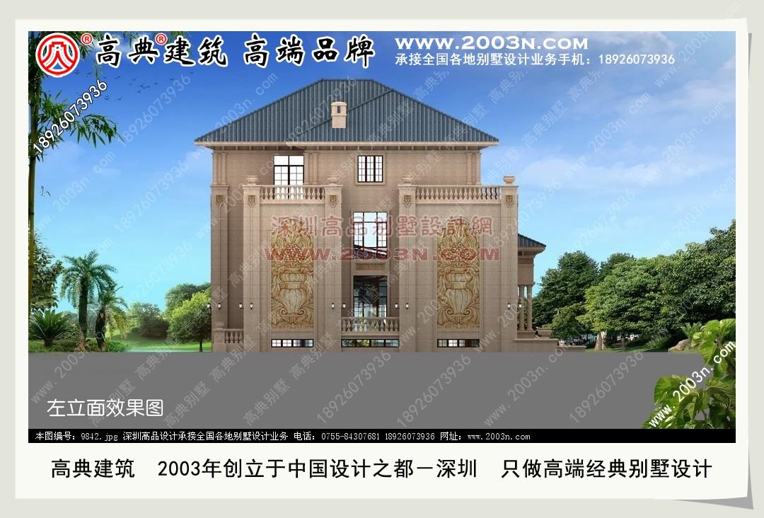 三层别墅装修设计 小型别墅外观设计图