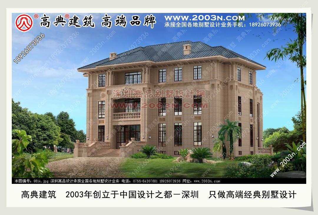 别墅建筑施工图设计别墅设计图 别墅图片大全 农村房屋设