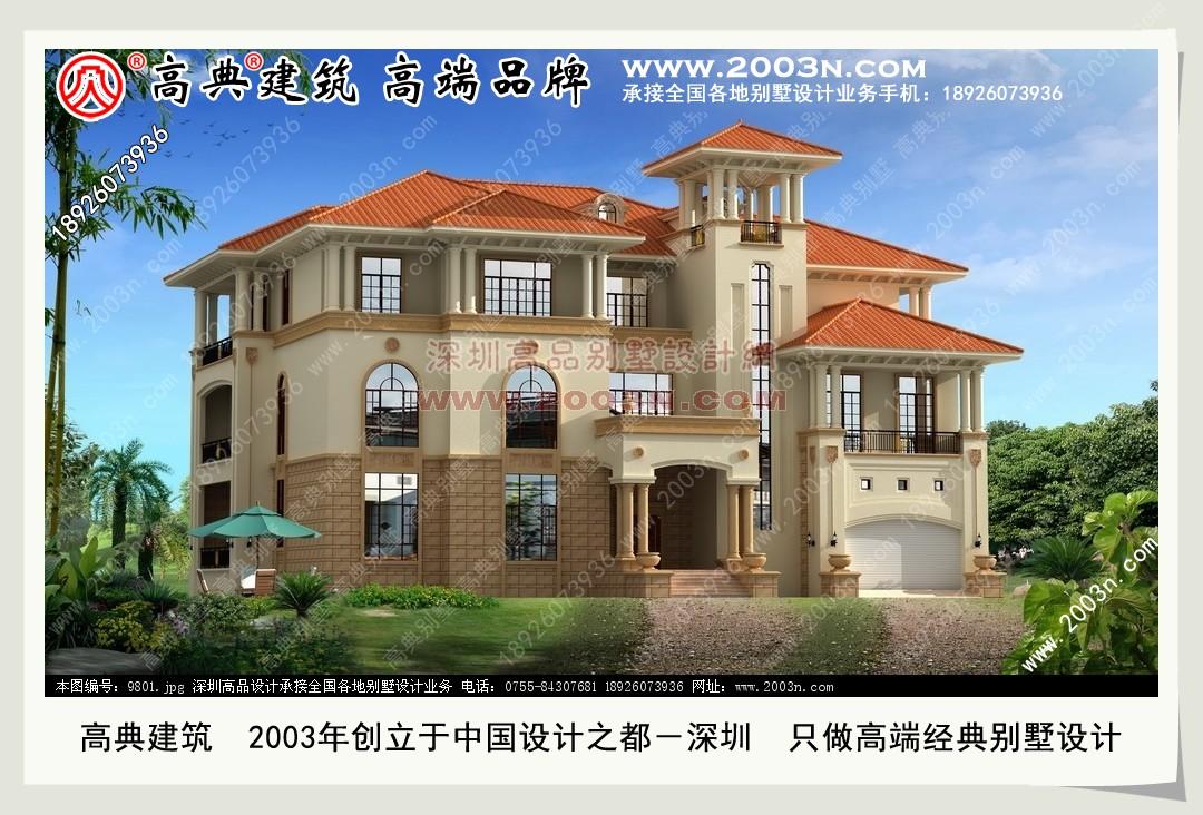 吉林省农村别墅设计施工图别墅设计图 别墅图片大全 农村房屋设计图