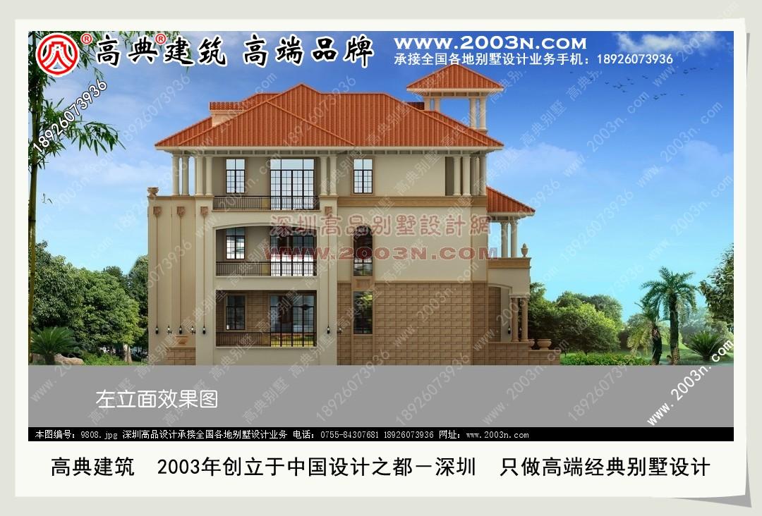 吉林省农村别墅设计施工图