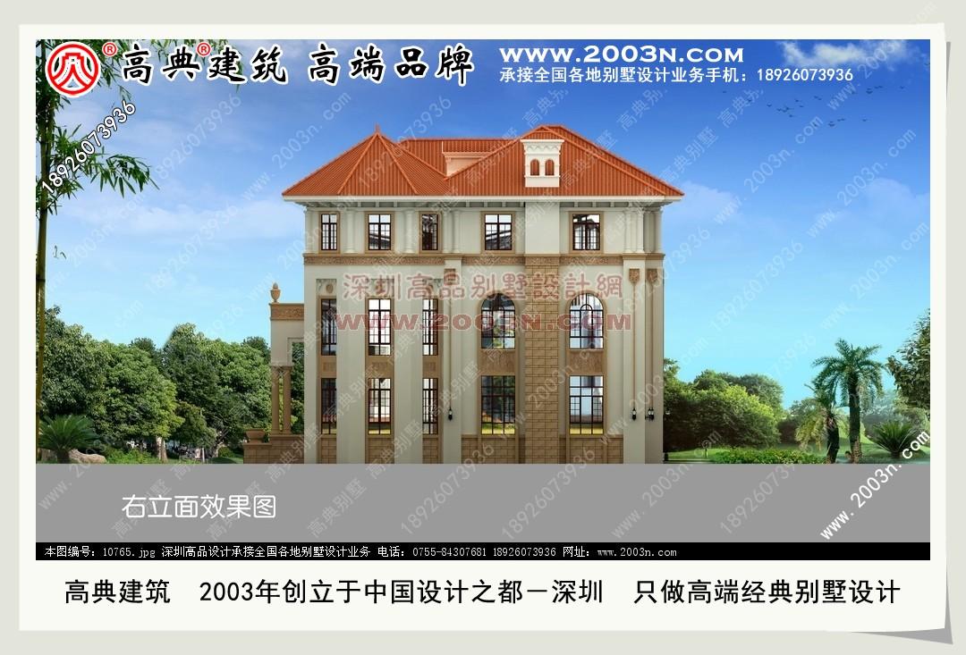 云南省新农村别墅设计施工图 别墅图纸超市 深圳高品别墅