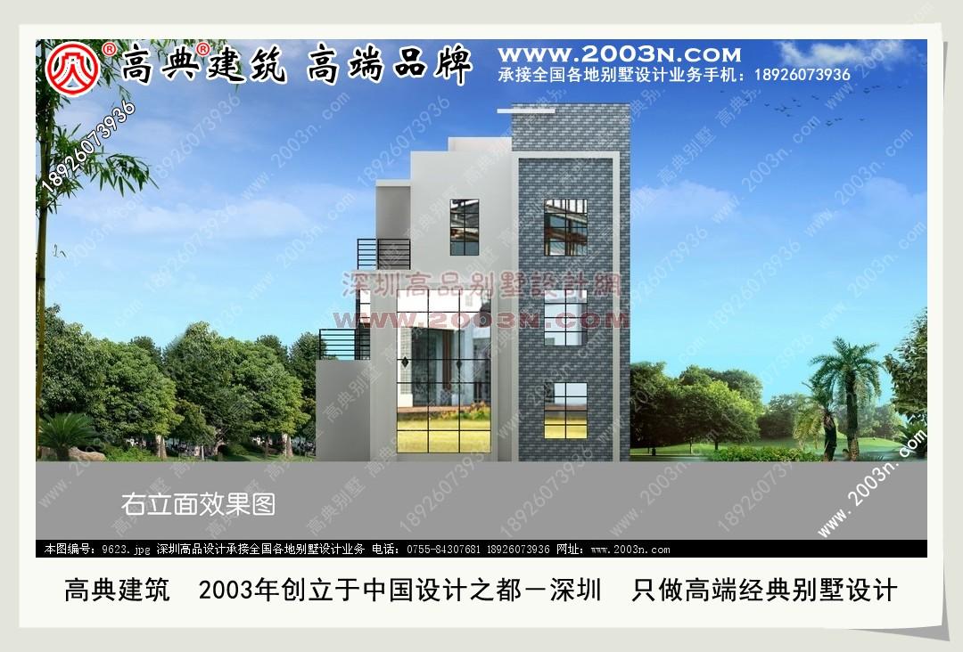 二层别墅外观效果图别墅设计图 别墅图片大全 农村房屋设计图 农村房