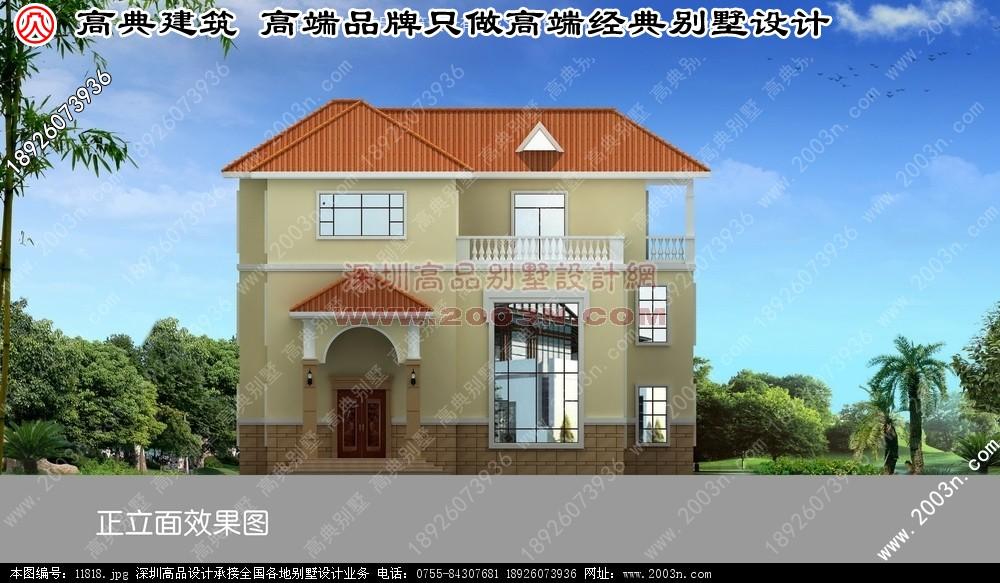 图片大全 农村房屋设计图 农村房屋设计图300平方米别墅效果