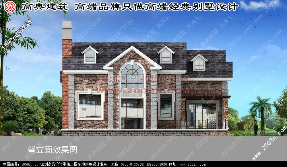别墅设计图 别墅图片大全 农村房屋设计图 -国外别墅建筑图图片