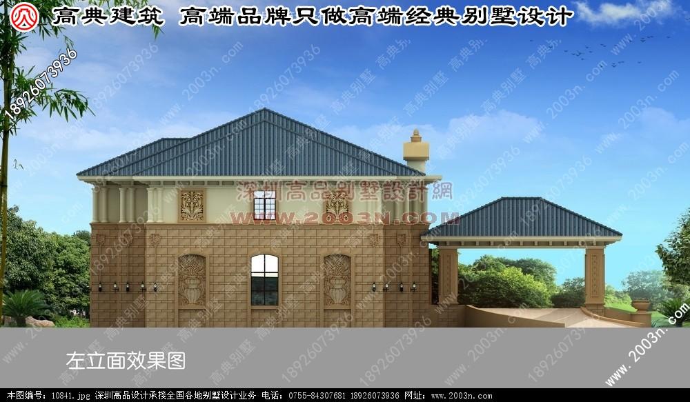 别墅设计图 别墅图片大全 农村房屋设计图 -独栋别墅建筑设计图片