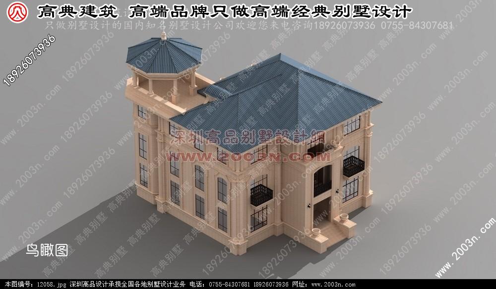 图片大全 农村房屋设计图 农村房屋设计图200平方米别墅效果