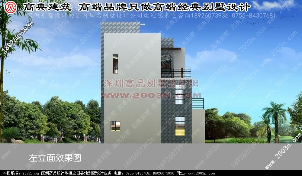 别墅外墙砖效果图别墅设计图 别墅图片大全 农村房屋设计图 100平方