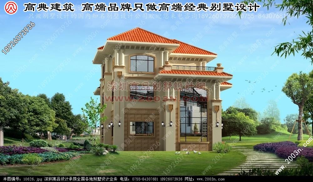 农村房屋设计图 农村房屋设计图100平方米别墅效果图大全