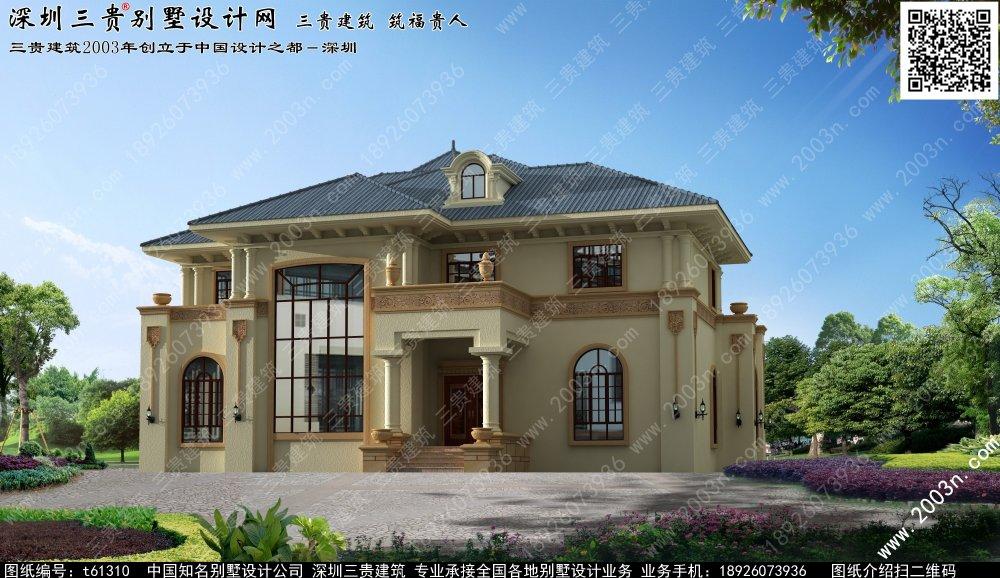 农村自建房免费图纸别墅设计图 别墅图片大全 农村房屋设计图 农村房