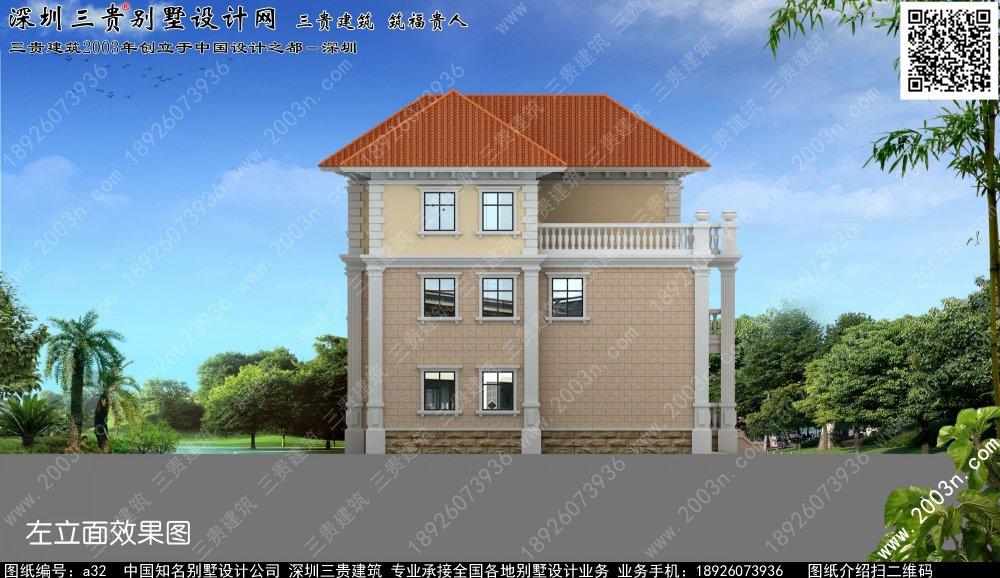 免费房屋设计平面图别墅设计图 别墅图片大全 农村房屋设计图 农村房