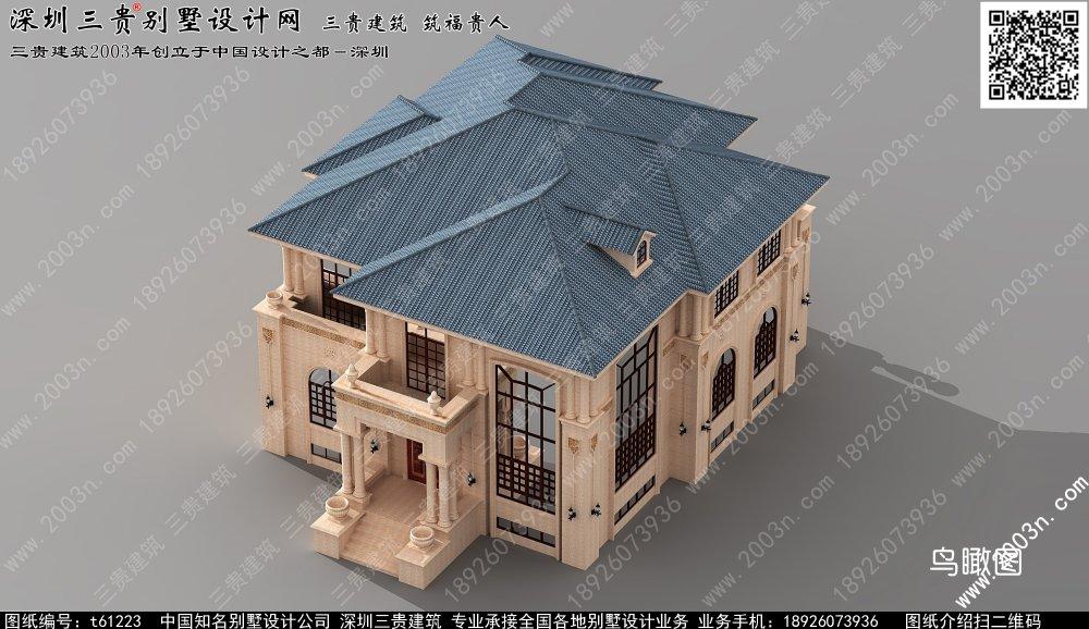 免费房屋设计图大全别墅设计图 别墅图片大全 农村房屋设计图 别墅客