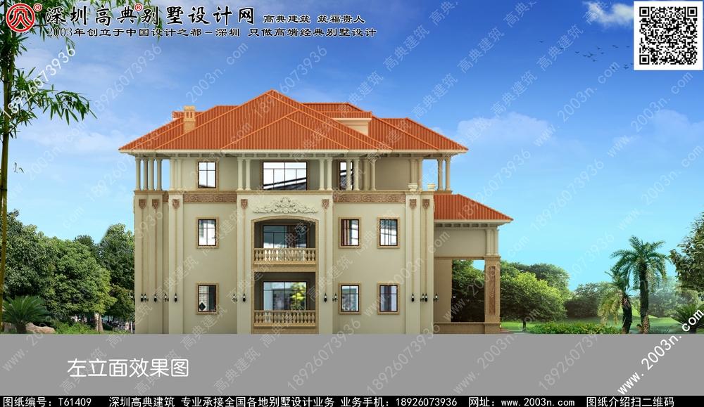 别墅图纸超市 - 农村双拼房屋设计图