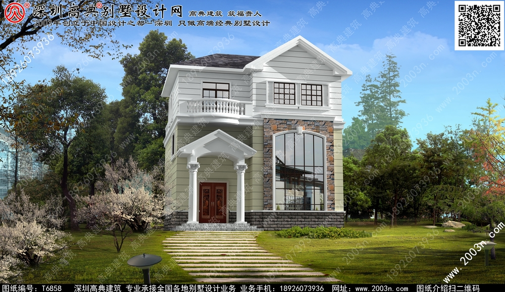 两层小别墅外观别墅设计图-别墅图片大全-农村房屋图